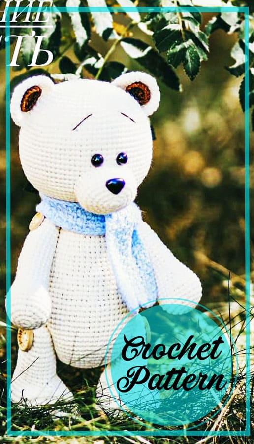 Easy Teddy bear amigurumi crochet free pattern