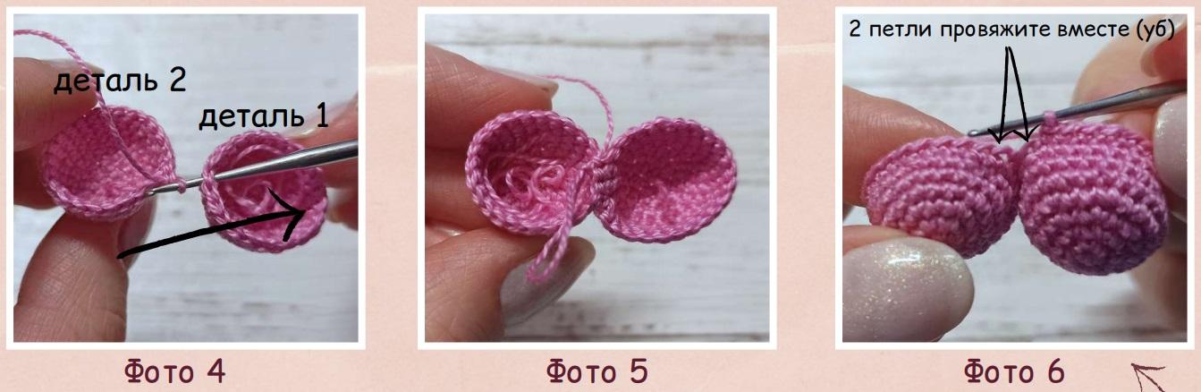 Cat with heart amigurumi crochet free pattern